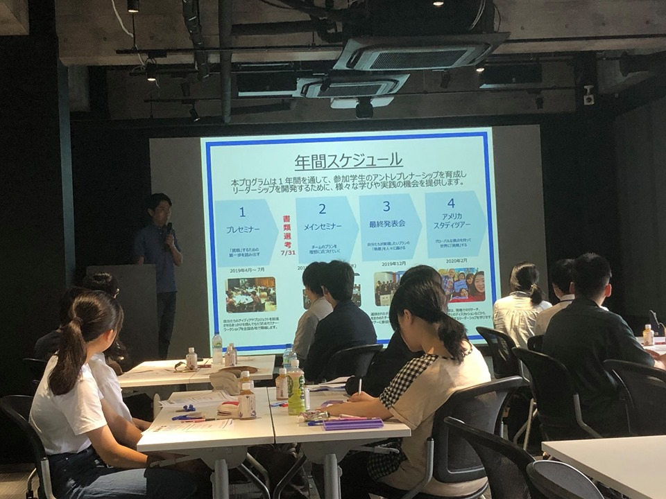 0615The 9th TOMODACHI Entrepreneurship Seminar プレセミナーin SAGA